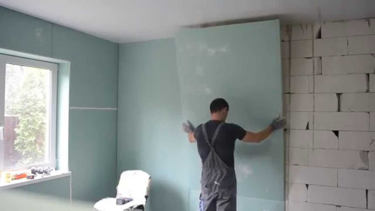 Paste the dry wall on the walls