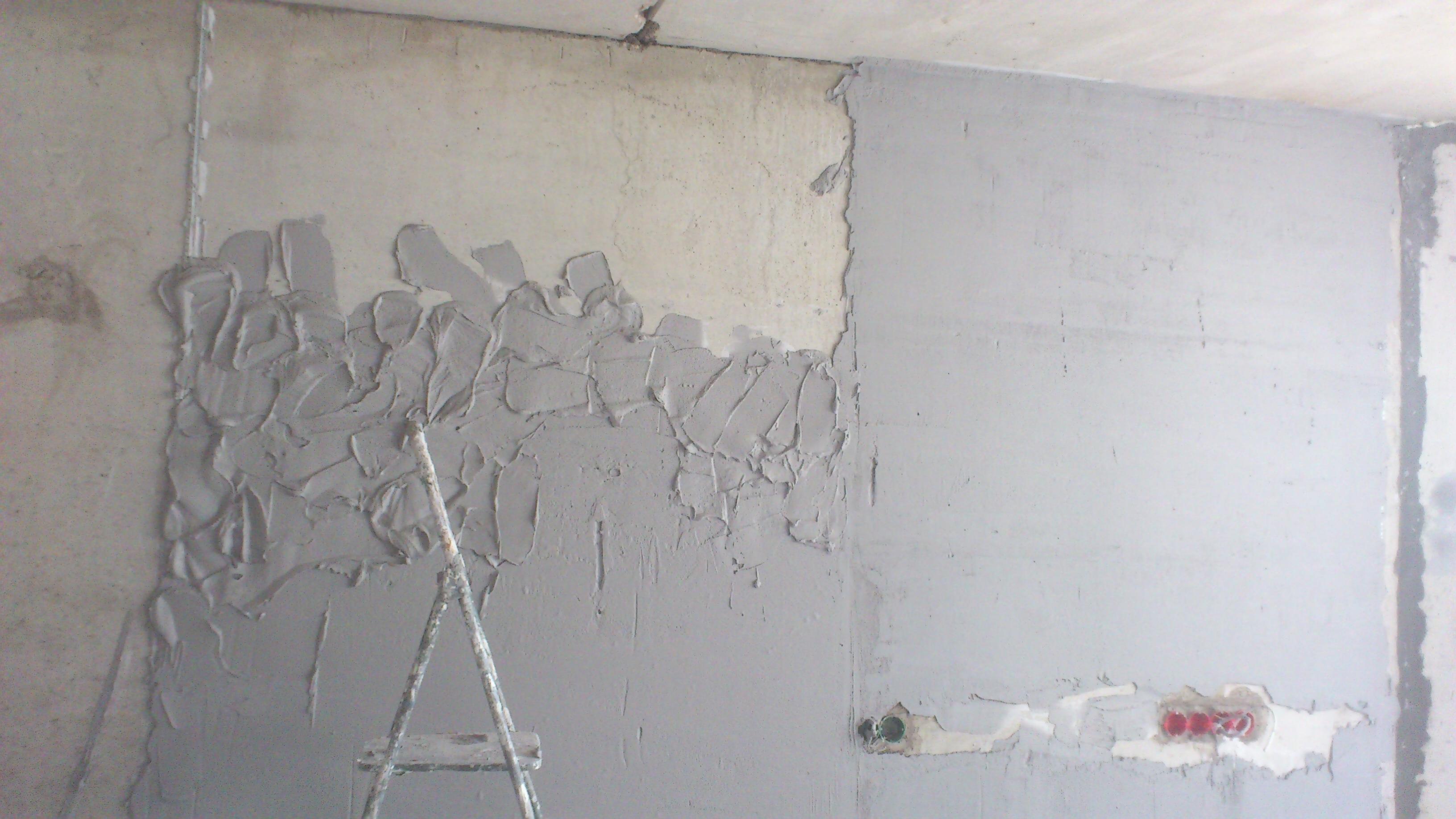 Картинки по запросу прикрепить гипсокартон к стене без профиля