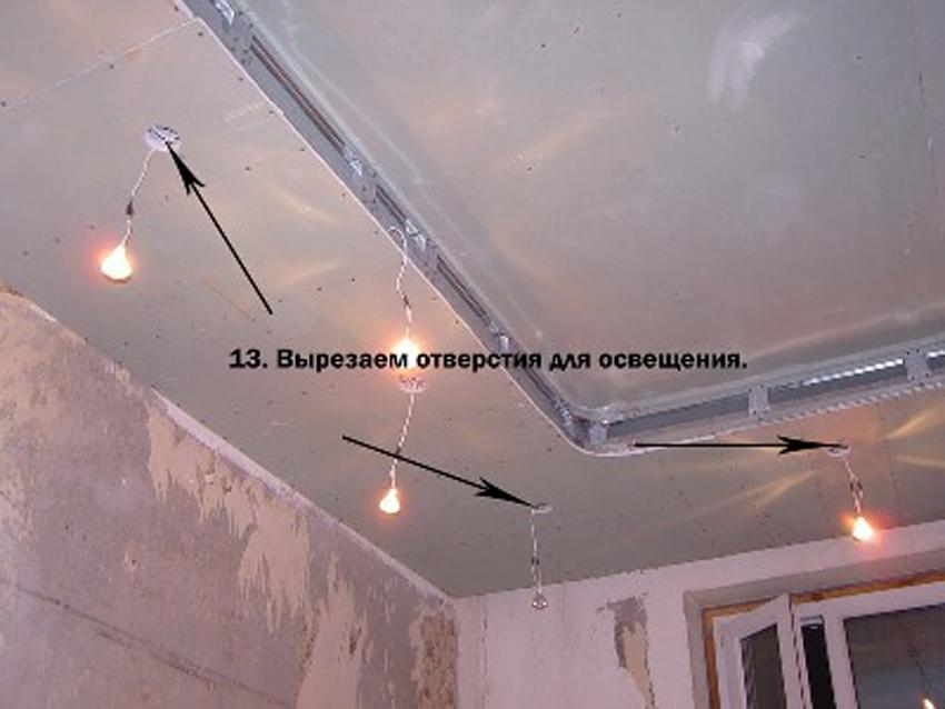Как сделать подсветку потолка из гипсокартона фото