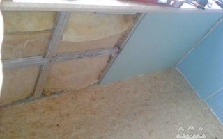 Гипрок в неотапливаемых помещениях — балкон, мансарда