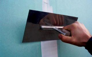 Как правильно заделать швы в гипсокартоне