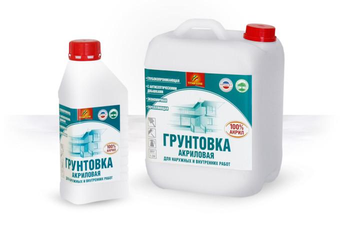 2-akrilovaya-gruntovka-700x481